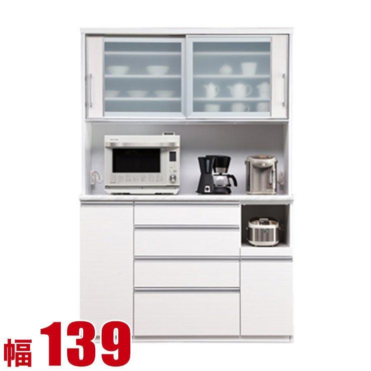 【送料無料/設置無料】 日本製 お部屋に合わせてサイズが選べる食器棚 セレクト 幅139cm ホワイト柾目 食器棚 レンジ台 カップボード レンジボード ダイニングボード パントリー キッチン収納 レンジラック ハイタイプ