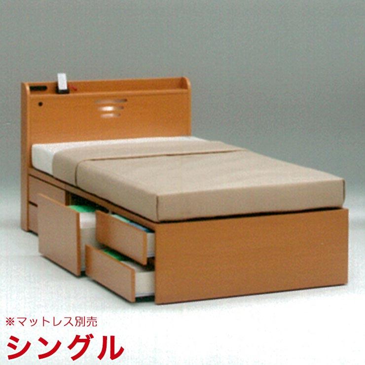 シングルベッド 収納付き 宮付き ベッド シングル シーマ フレームのみ ナチュラル 完成品 輸入品 送料無料