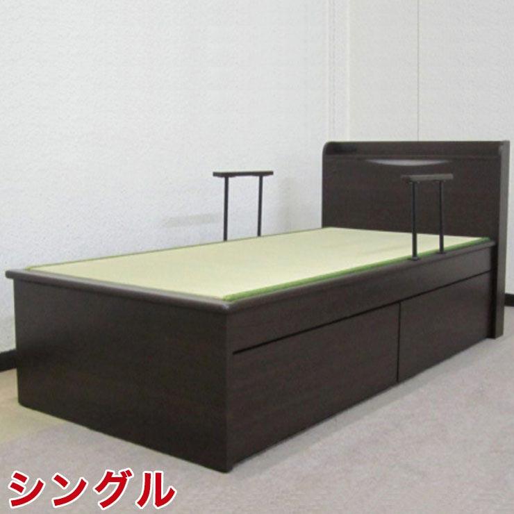 シングルベッド 収納付き 宮付き ルファ 畳ベッド シングル ファード ダークブラウン 完成品 輸入品 送料無料