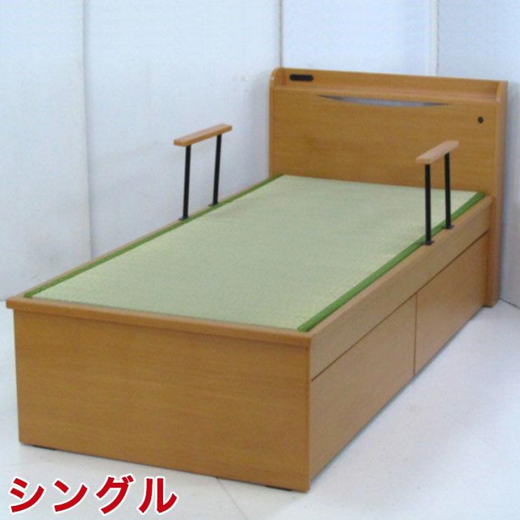 【送料無料/設置無料】 輸入品 ベッド 畳ベッド シングル ファード ナチュラル 畳ベッド 天然い草 たたみ タタミ 引き出し 収納 LED