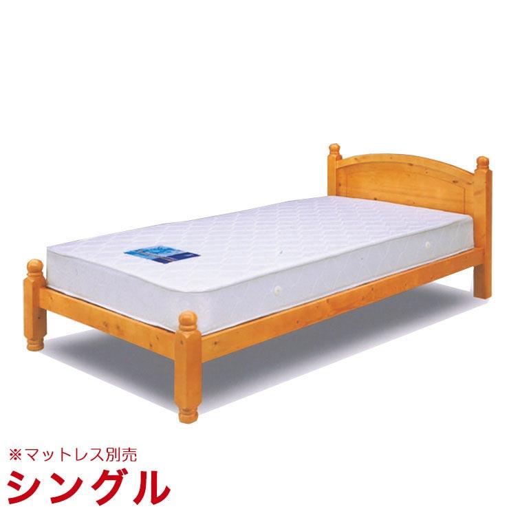 5%OFFクーポン対象+P3倍【送料無料/設置無料】 輸入品 ファイン シングルベッド 幅103.5cm ライトブラウン フレームのみ スノコ すのこ 1人 ベッド 寝台 ベット カントリー 木製 北欧