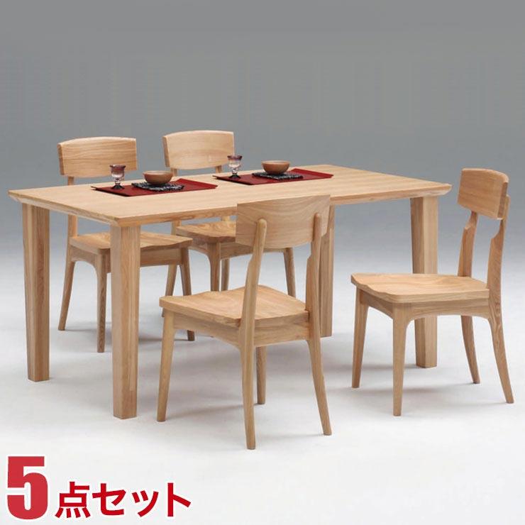 ダイニングテーブルセット 4人掛け ダイニングテーブル ナチュラル タモ材 ひなげし 和風 ダイニング 5点セット 幅150cmテーブル 椅子4脚 完成品 輸入品 送料無料