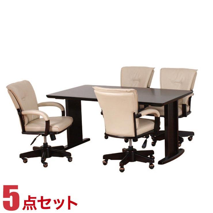 ダイニングテーブルセット 4人掛け サノス ダイニング 5点セット ダーク 幅150cmテーブル 椅子4脚 キャスター付き 完成品 完成品 輸入品 送料無料