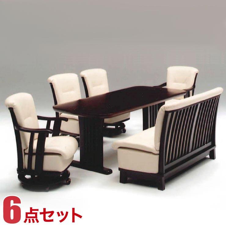 ダイニングテーブルセット 6人掛け バルト 6点セット ダーク 幅195cmテーブル 椅子4脚 回転椅子 ダイニングチェア 肘付き ベンチ1脚 完成品 輸入品 送料無料