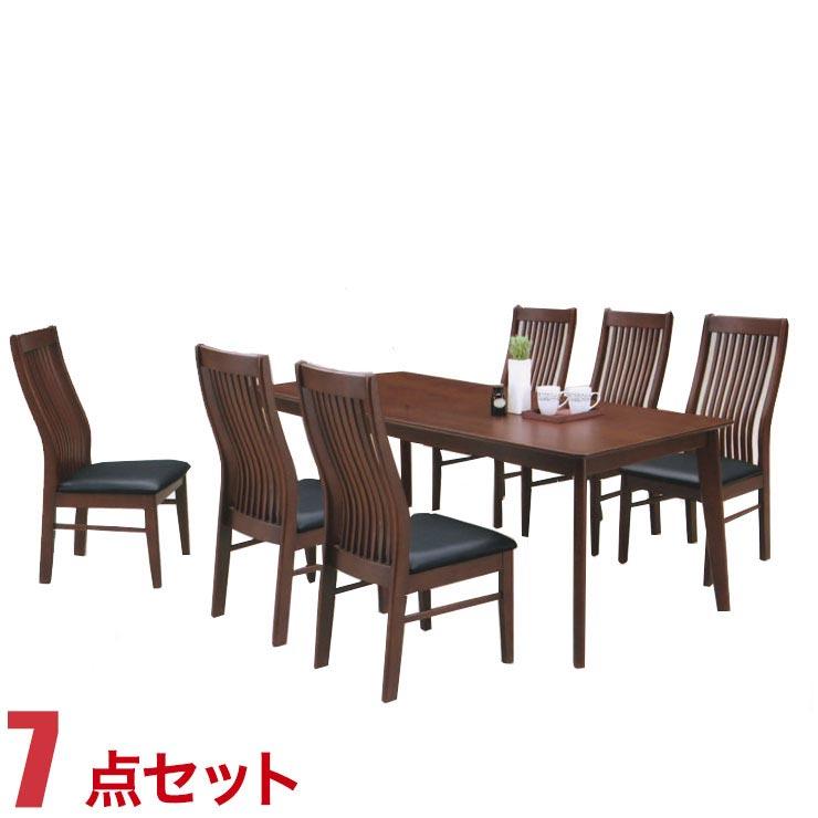 ダイニングテーブルセット 6人掛け メリダ ダイニング 7点セット 幅180cmテーブル 縦型椅子6脚 完成品 完成品 輸入品 送料無料