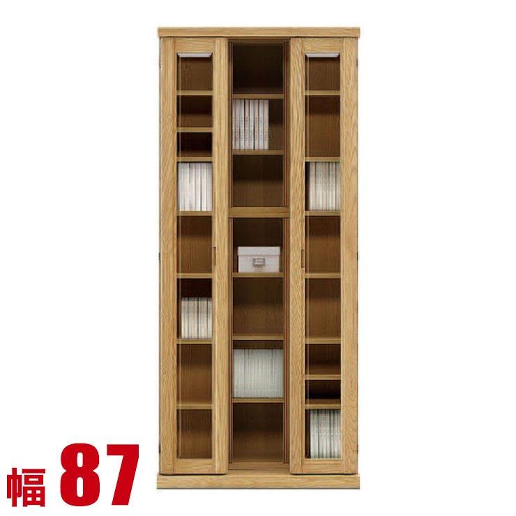 【送料無料/設置無料】 日本製 シエスタ スライド書棚(M) 幅870cm