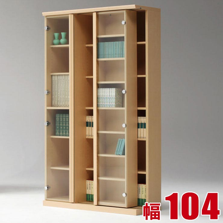 【送料無料/設置無料】 日本製 リック スライド書棚 幅104cm