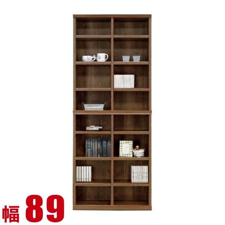 本棚 薄型 完成品 収納 ディスプレイラック エフ オープンボード 幅89cm リビングボード マガジンラック コレクション 書棚 コーヒーブラウン 完成品 日本製 送料無料