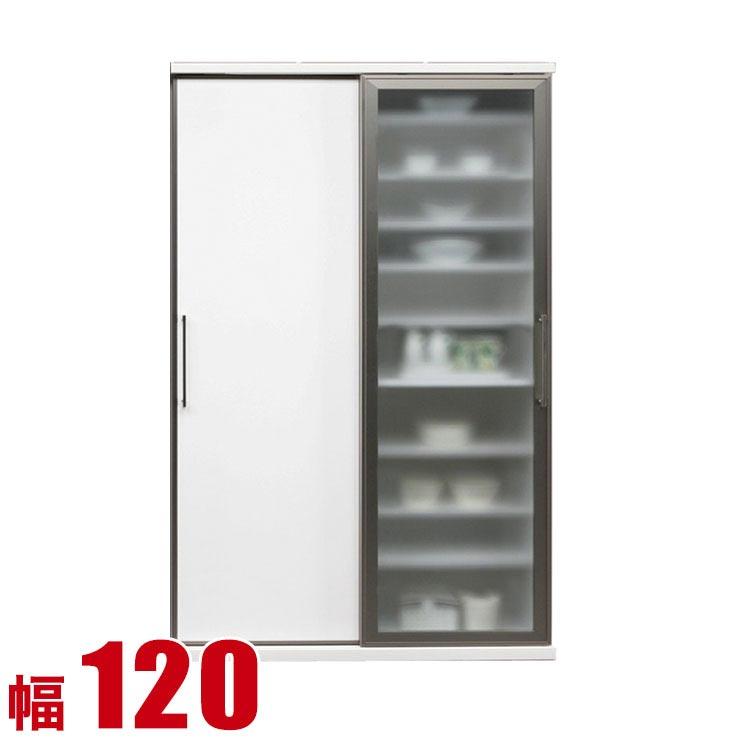 【送料無料/設置無料】 完成品 日本製 ロンソン ダイニングボード 幅120cm パントリー キッチン収納 収納 キッチンボード 収納庫 引き戸 食器棚