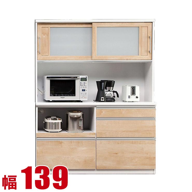 15%OFFクーポン対象+P3倍【送料無料/設置無料】 日本製 食器棚 ジュライ ロータイプ 幅139 奥行48 高さ180 ナチュラル