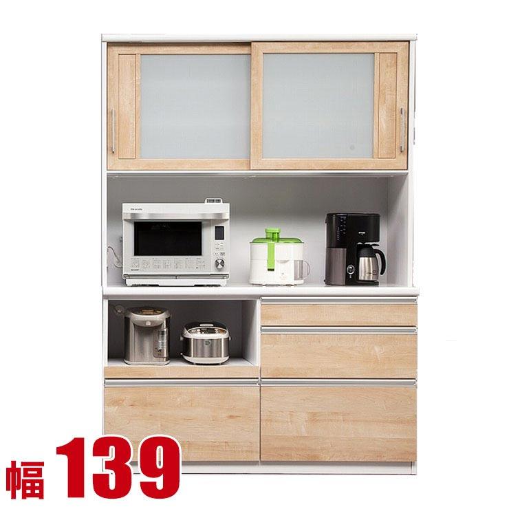 15%OFFクーポン対象+P3倍【送料無料/設置無料】 日本製 食器棚 ジュライ ハイタイプ 幅139 奥行48 高さ197 ナチュラル