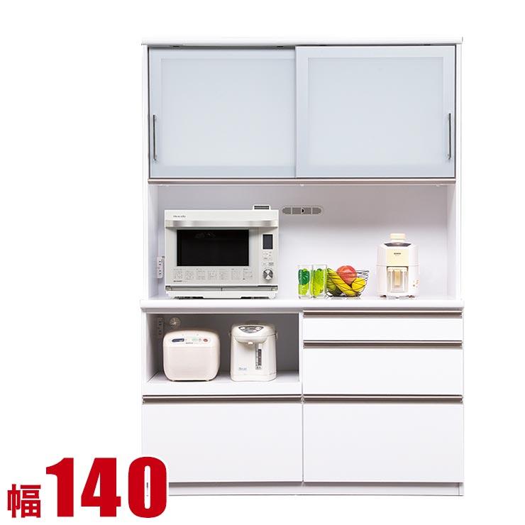 食器棚 ロデオ ホワイト 幅140 ロータイプ 完成品 日本製 送料無料