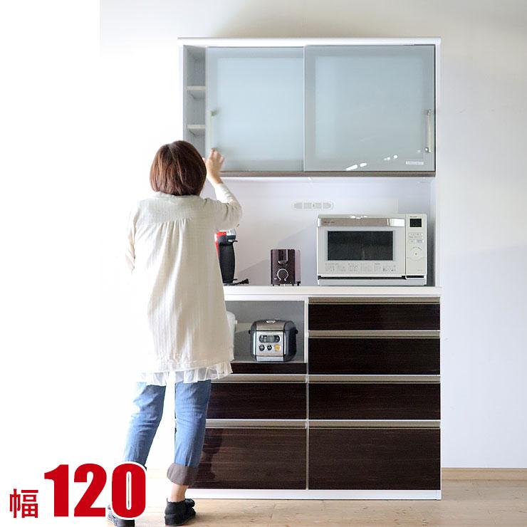 食器棚 ロデオ ブラウン 幅120 ハイタイプ 完成品 日本製 送料無料