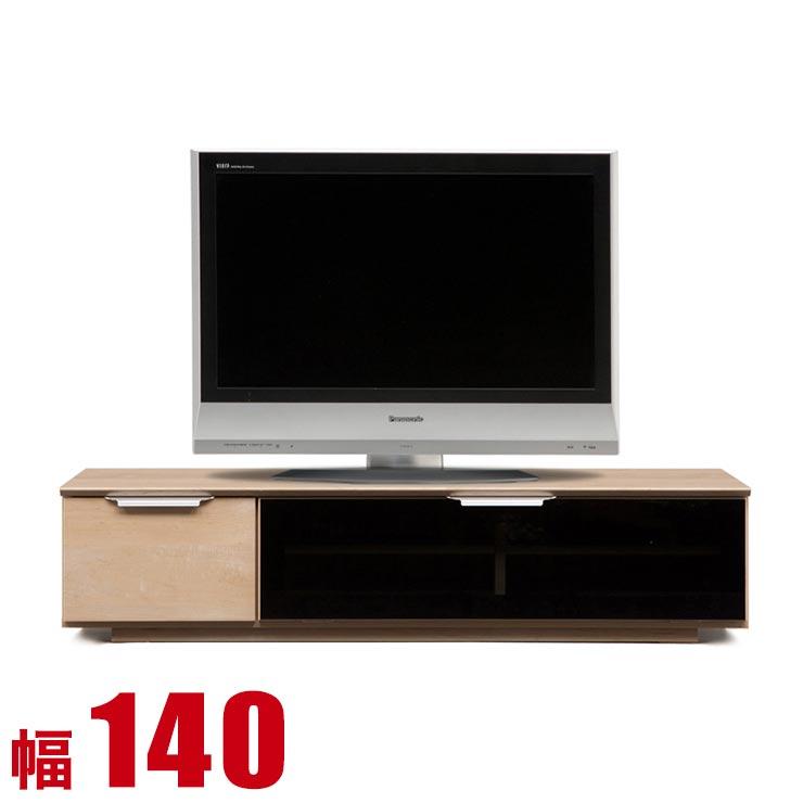 テレビ台 140 ローボード 完成品 シンプル モダン 収納 TVボード テレビボード ホビー 幅140 奥行45 高さ34 ナチュラル メープル 完成品 日本製 送料無料