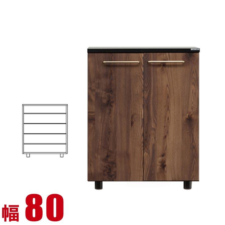 下駄箱 シューズボックス ロータイプ マロン ブラウン 幅80cm 完成品 日本製 送料無料