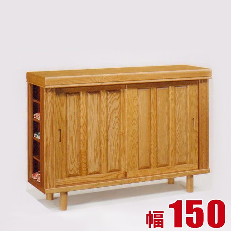 【送料無料/設置無料】 日本製 ミズキ 下駄箱 シューズボックス ロータイプ 幅150cm