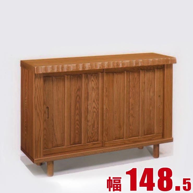 ★ 50 %OFF ★【送料無料/設置無料】 日本製 ナツハ 下駄箱 シューズボックス ロータイプ ブラウン 幅148.5cm