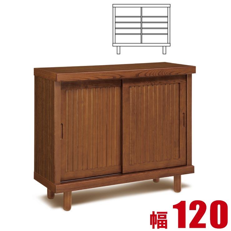 下駄箱 シューズボックス 大島 下駄箱 シューズボックス ロータイプ ライトブラウン 幅120cm 完成品 日本製 送料無料