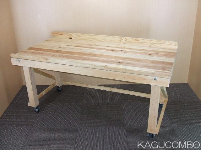 什木シリーズ 紀州木製販売台 天板部角度調節機能付き
