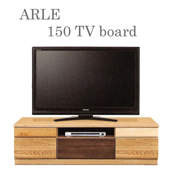 【4/9~ポイント増量&お得クーポン】 【開梱設置】 TVボード テレビ台 国産 150m幅テレビボード 「アルル 150 テレビボード」