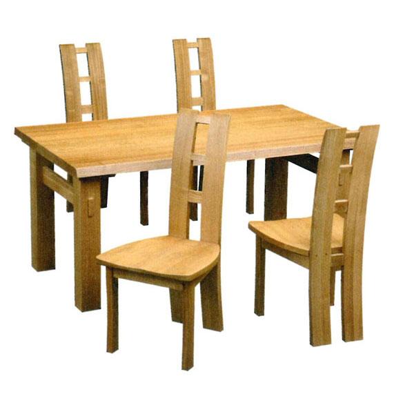 \ポイント増量&お得クーポン/ダイニングセット 5点セットタモ無垢集成材 テーブル150cm幅「エブリー1型」 送料無料 開梱設置