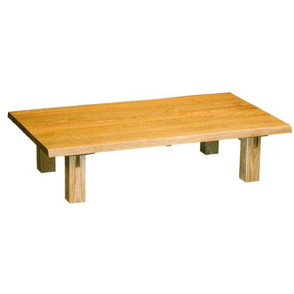 【ポイント増量&お得クーポン】 テーブル座卓 ローテーブルタモ無垢集成材 150cm幅「エブリー」 送料無料 開梱設置