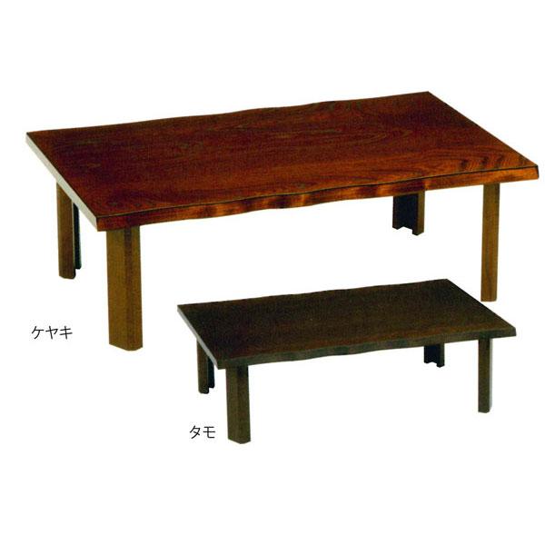 【ポイント増量&お得クーポン】 テーブル座卓 折り脚 国産軽量 120cm幅 「一蘭」 送料無料