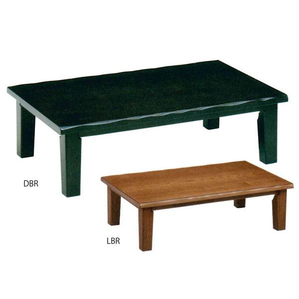 【ポイント増量&お得クーポン】 テーブル座卓 折り脚 国産カラー対応2色 120cm幅 「清里」 送料無料