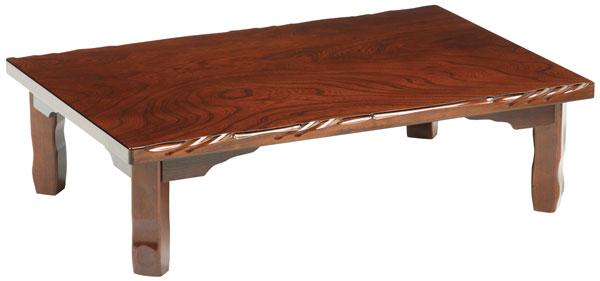 【ポイント増量&お得クーポン】 テーブル座卓 折り脚 国産軽量 105cm幅 「新吉野」 送料無料