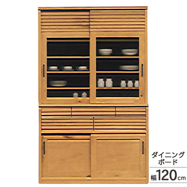 日本製 木製 食器棚 120cm幅 ダイニングボードBUMP バンプ ホワイトオーク開梱組立設置 送料無料 和風 KKS 河口家具