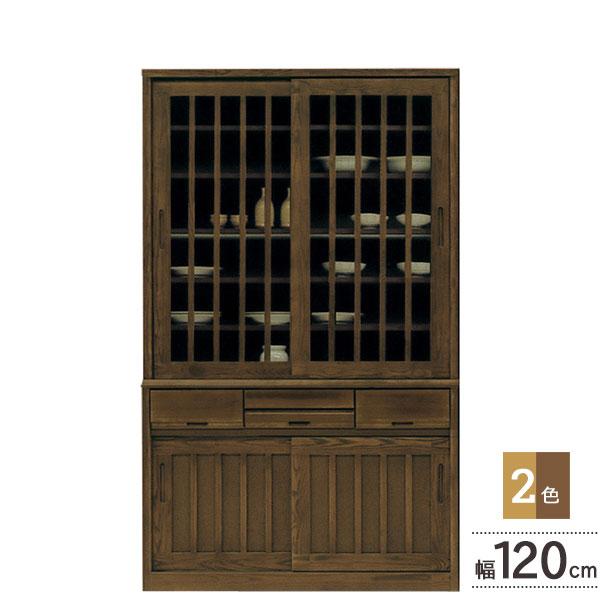 日本製 木製 引き戸 食器棚 120cm幅 ダイニングボード茶々 タモ無垢 開梱組立設置 送料無料 和風 KKS 河口家具