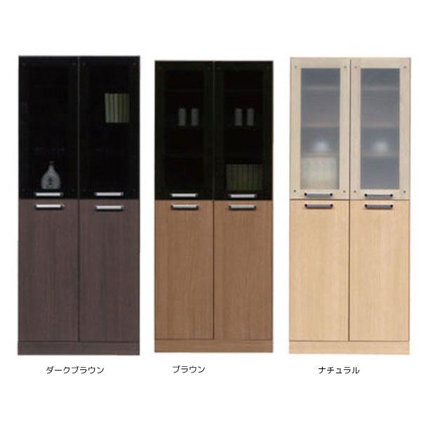 送料無料 開梱設置フリーボード ダイニングボード 食器棚74cm幅 「エンジェル」 3色対応