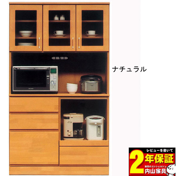 開梱設置 送料無料食器棚 レンジボード ハイレンジ台完成品 105cm幅 「モーリス」国産