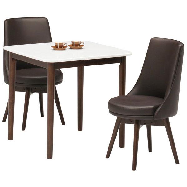 ダイニングテーブルセット 椅子カラータイプ3色天板四角型 3点セット2人用 テーブル「ロイズ」 送料無料
