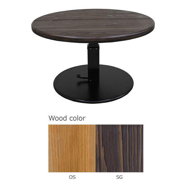 【ポイント増量&お得クーポン】 テーブル ダイニングテーブル 国産 昇降式丸型 天然木 「ADT-275-125」送料無料 開梱設置