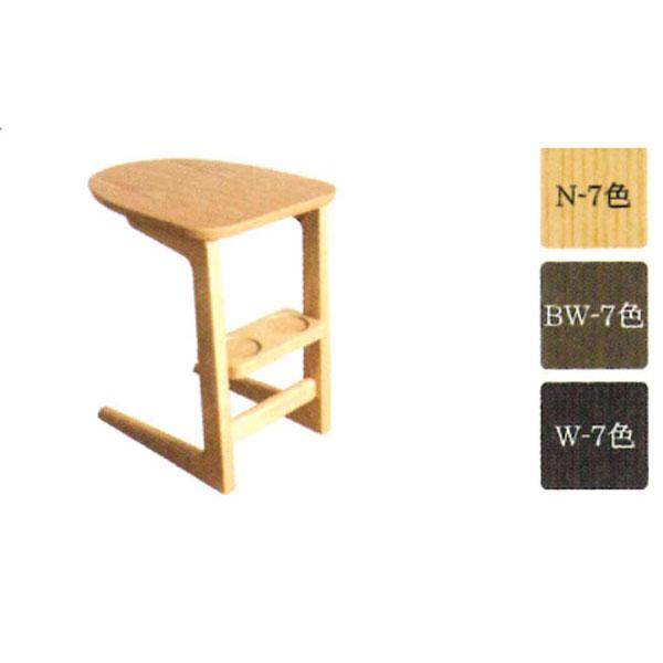 【ポイント増量&お得クーポン】 送料無料サイドテーブル リビングテーブル 国産天然木 35cm幅 「AT-326」