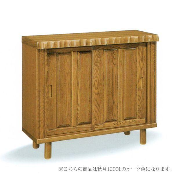 下駄箱 シューズボックス 完成品引き戸 国産 2色対応120cm幅 「秋月2」 開梱設置
