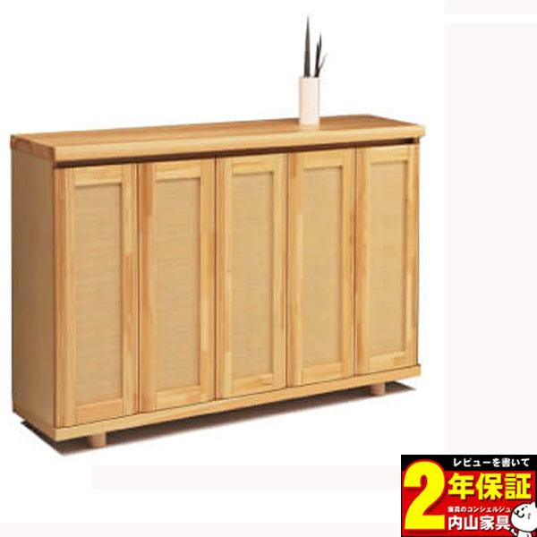 下駄箱 シューズボックス 180幅 完成品 引き戸 国産「令和」 開梱設置