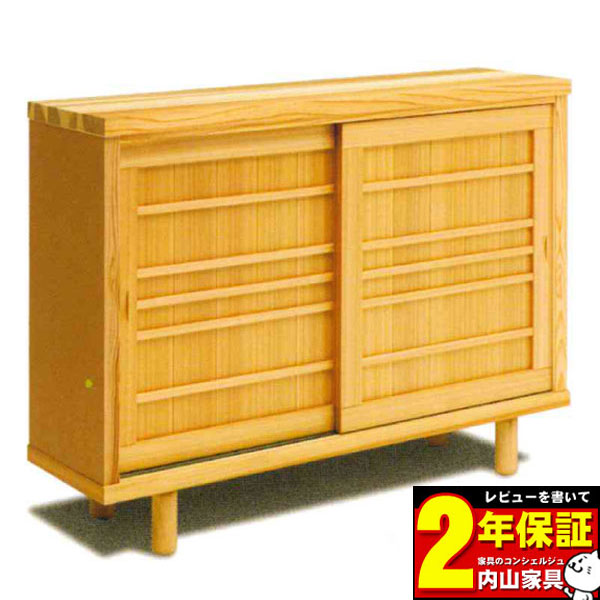 下駄箱 シューズボックス 90cm~130cm幅まで1cm刻みで対応 受注生産品 完成品 引き戸 国産「杉」 開梱設置