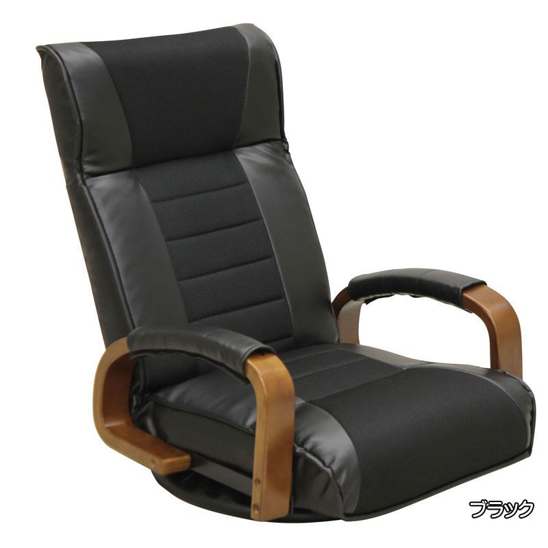 座椅子 「CD-318」 リクライニング 回転式 合成皮革張り ブラック ブラウン 送料無料