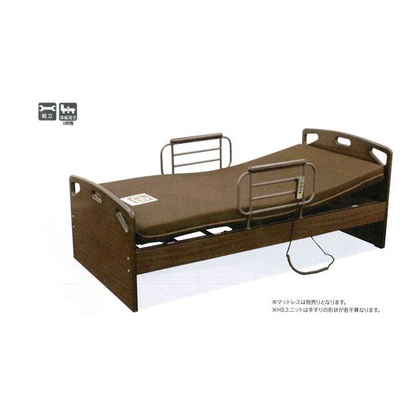 \ポイント増量&お得クーポン/組み立てします 送料無料電動ベッド 1モーター 電動リクライニングHMFB-22051 JNS 開梱設置