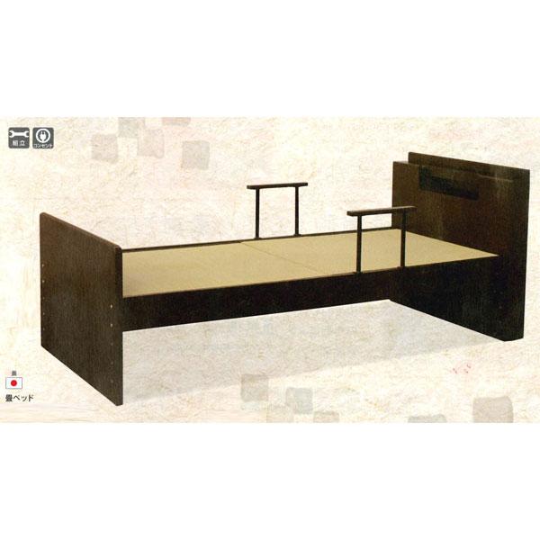 組み立てします 送料無料 開梱設置畳みベッド 国産畳 手すり2本付きシングルタイプ TFB-260