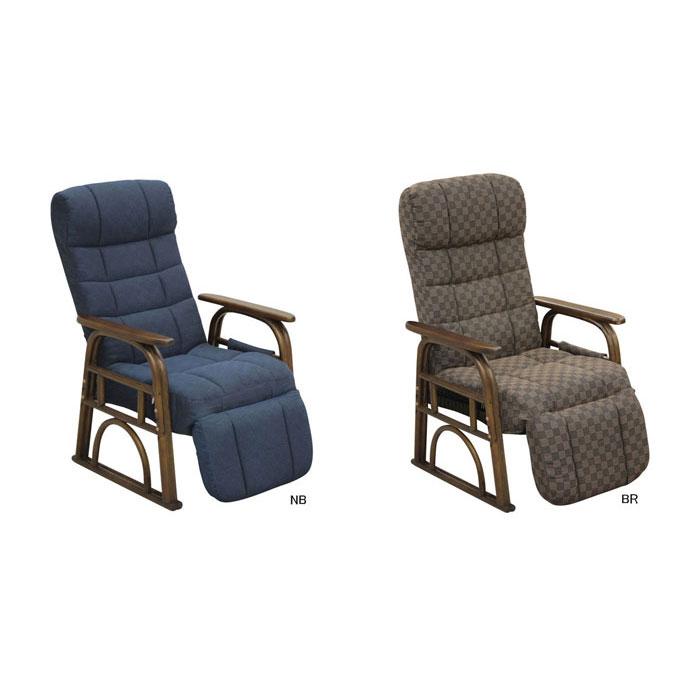 高座椅子 座イス パーソナルチェア リクライニング ファブリック 布張り カラー対応2色 ZT-350 送料無料