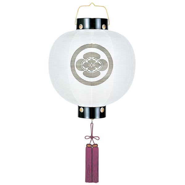 盆提灯 ちょうちん 門提灯 丸 14号 絹無地LED仕様 電池式 家紋入れサービス 8324-GJ-004AE
