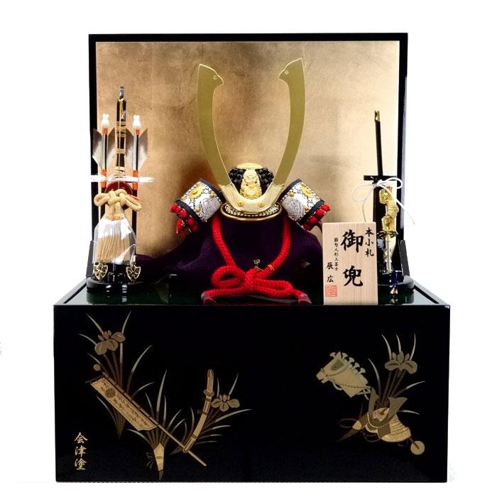 フジキ 兜収納飾り 五月人形 五月飾り 節句人形 辰広作 伊達政宗公 6d22-gt712 店在庫