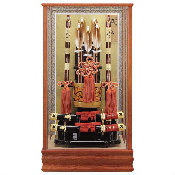 破魔弓 破魔弓飾り 正月飾り 初正月 節句祝い15号 嵐山 ケース飾り 嵐山ケースセット1212-15-000
