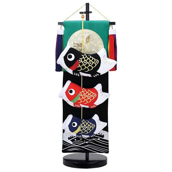 吊るし飾り 室内飾り 鯉のぼり 五月飾りお祝い 初節句 端午の節句 五月 五月飾り鯉のぼり 鯉飾り 龍 台付 5630-57-006