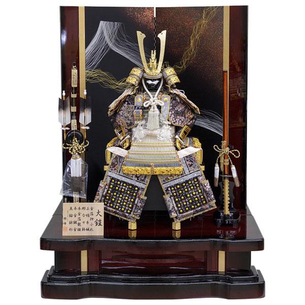 鎧飾り 鎧平飾り 五月人形 五月飾り 初節句節句人形 大鎧12号平飾り 6C11-AA-129