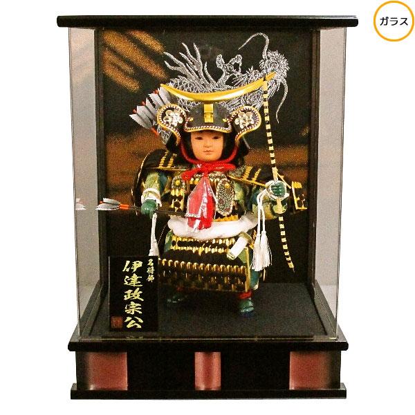 わらべ人形 ケース飾り 五月人形 五月飾り 童人形節句人形 端午の節句 7号 北斗人形 伊達政宗