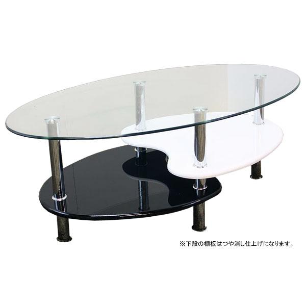 【ポイント増量&お得クーポン】 センターテーブル リビングテーブルガラステーブル 楕円形 ゴースト2【代引不可商品】